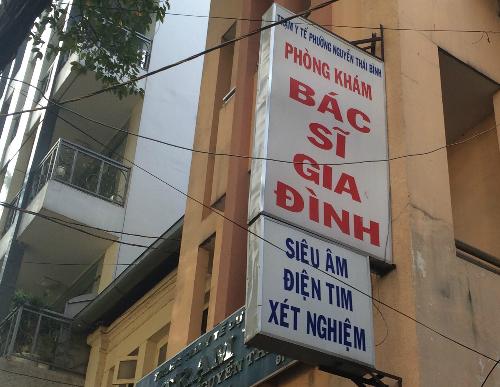 Phòng khám bác sĩ gia đình đặt tại trạm y tế phường ở TP HCM. Ảnh: Lê Phương.