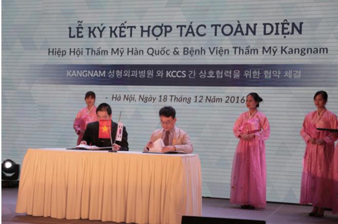 Bệnh viện Kangnam ra mắt chuyên khoa thẩm mỹ mũi - ảnh 3