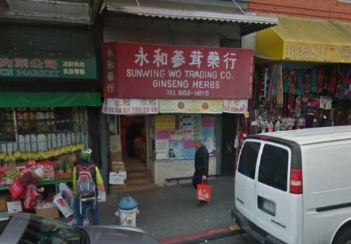 chinatown-tiem-tra-1490059150-8151-14900