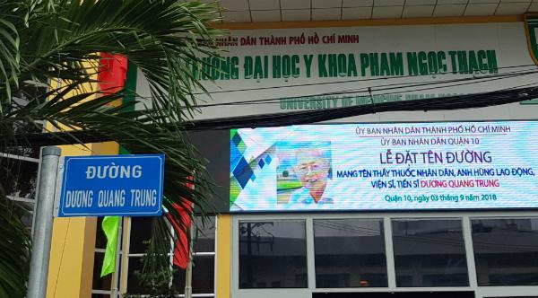 Người chỉ huy ca mổ tách song sinh Việt - Đứcđược đặt tên đường ở TP HCM - 1