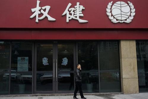 Tập đoàn y tế Trung Quốc thổi phồng quảng cáo thuốc thần kỳ - ảnh 1