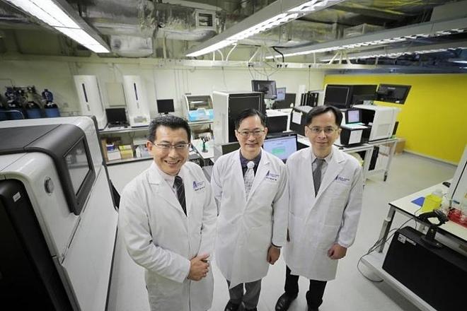 Ngân hàng dữ liệu gene người châu Á lớn nhất thế giới